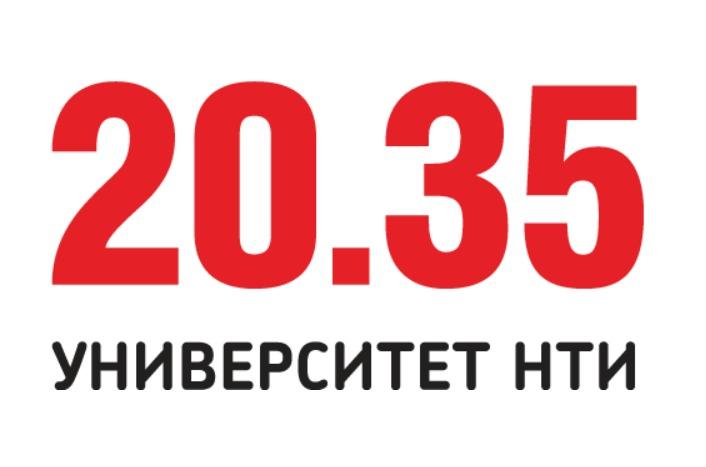 Университет 20.35 — персональные образовательные траектории